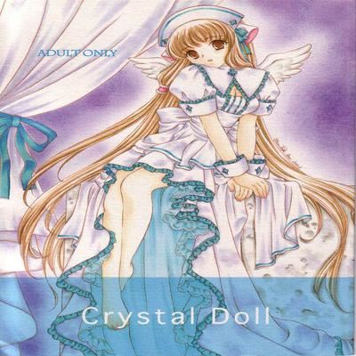 Chobits dj - Crystal Doll
