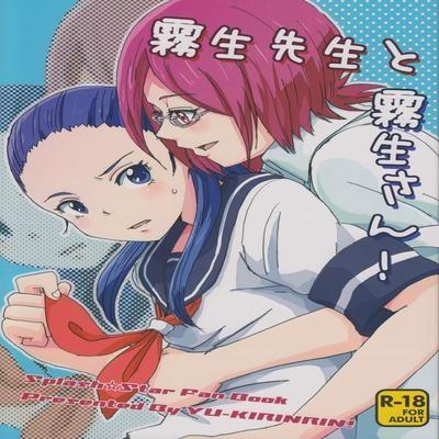 Futa-chan Character Book Hentai - Read Futa-chan Character ...