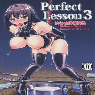 The Idolm@ster dj - Perfect Lesson