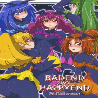 Smile Precure! dj - Babend vs Happyend