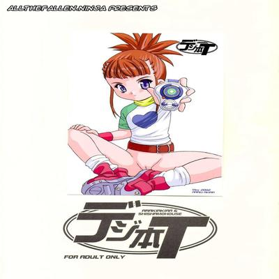 Digimon Hentai suku puoli