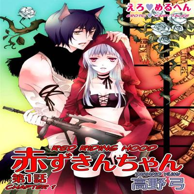 Adult manga online hentai tales