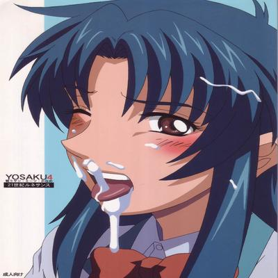 Full Metal Panic Hentia