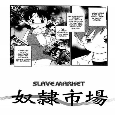 Slave Market (KAIMEIJI Yu)