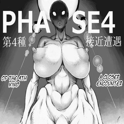 Images tagged with bubble butt hentai manga doujinshi xxx