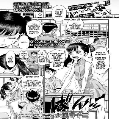 Yuri Hentai orgie discret Milf sexe