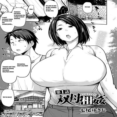 Manga mother hentai Tag: Mother