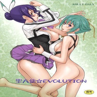 Aquarion Evol dj - Sei Tenshi Evolution