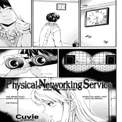 Physical Networking Service