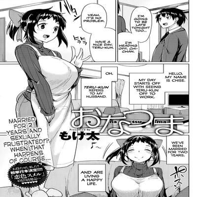 Super, butt hentai2read