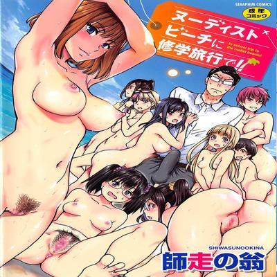 Nudist Beach ni Shuugakuryokou de!